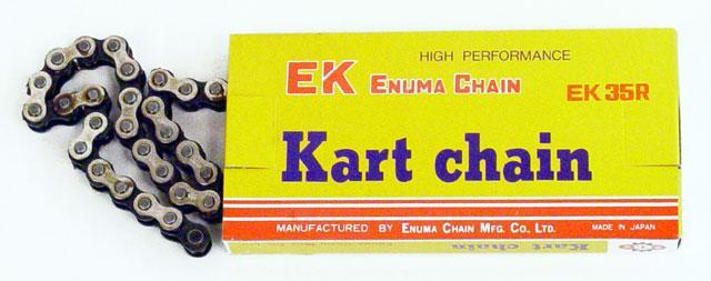 EK #35 R Silver Pro Space Chain