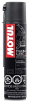 "Motul ""Road"" Chain Lube Spray"