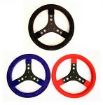 KG Suede Round Steering Wheel