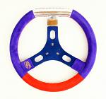 2. 5300.00.04-MS Birel Aluminum Steering Wheel 320mm, Leather HQ MTS