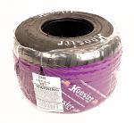 Hoosier WET 11x6.00-5 Rain Tire