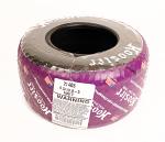 Hoosier WET 10x4.50-5 Rain Tire